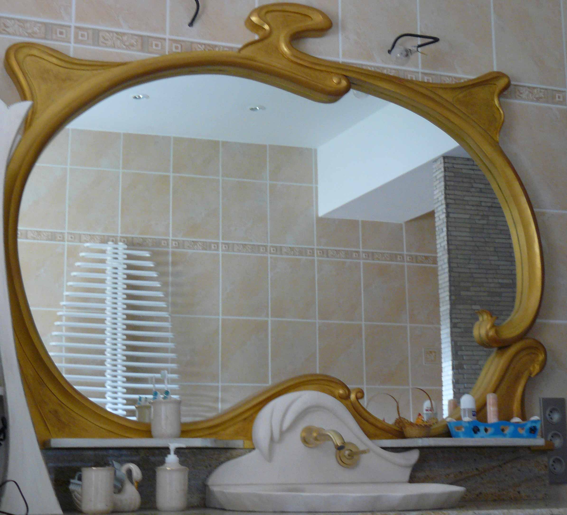 Commande personnalisée de miroir de salle de bain